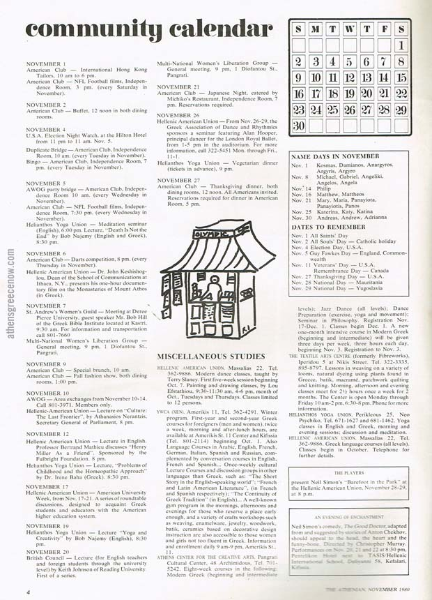 Athenian Community Calendar 1980 November