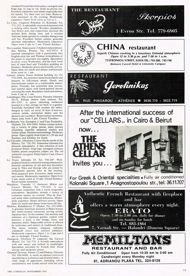 1980 Nov Athenian Restaurants 2